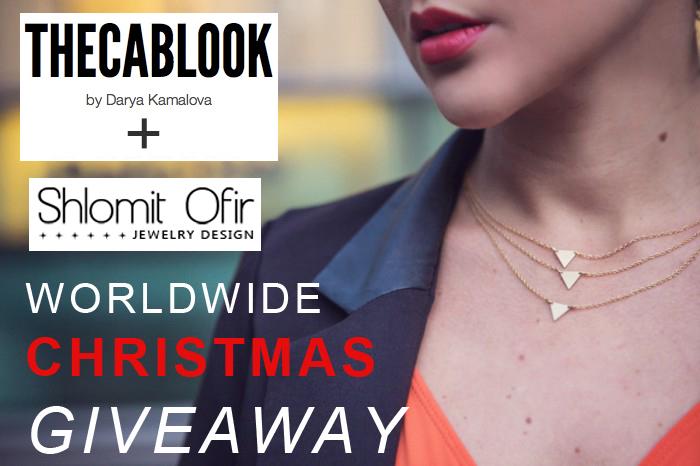 1shlomit-ofir-thecablook-darya-kamalova-jewellery-giveaway-free1